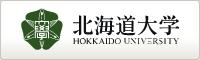 홋카이도대학